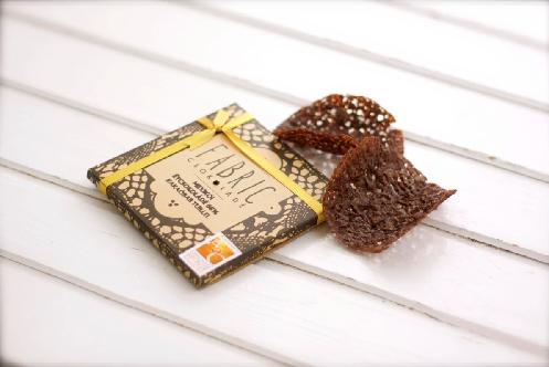 cocoanibtuile